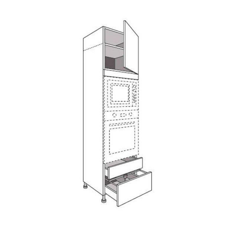 colonne de cuisine pour four et niche grande hauteur twist