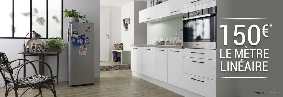cuisine tout pour la cuisine lapeyre. Black Bedroom Furniture Sets. Home Design Ideas