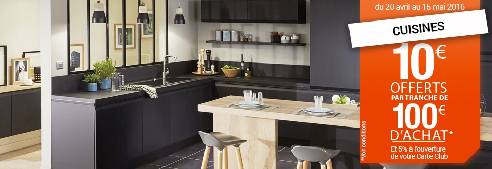 Meubles mod les de cuisine meubles de cuisine - Lapeyre robinetterie cuisine ...